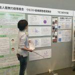 第59回小児神経学会学術集会レポート