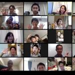 オンライン勉強会を開催しました